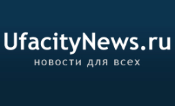 How to submit a press release to Ufacitynews.ru