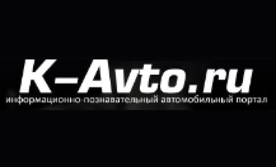 How to submit a press release to K-avto.ru