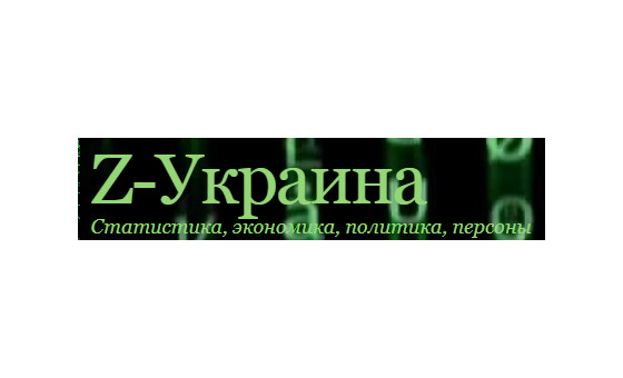 How to submit a press release to Zet.in.ua
