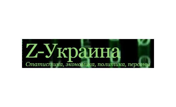 Добавить пресс-релиз на сайт Zet.in.ua