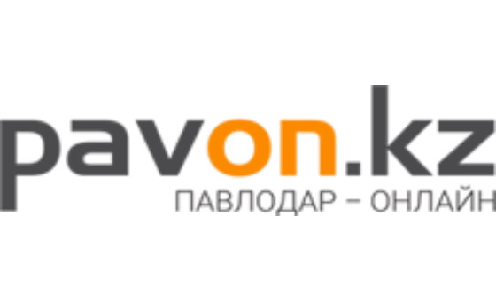 Добавить пресс-релиз на сайт Павлодар онлайн