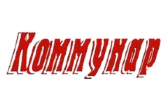 Добавить пресс-релиз на сайт Kommunar-press.ru