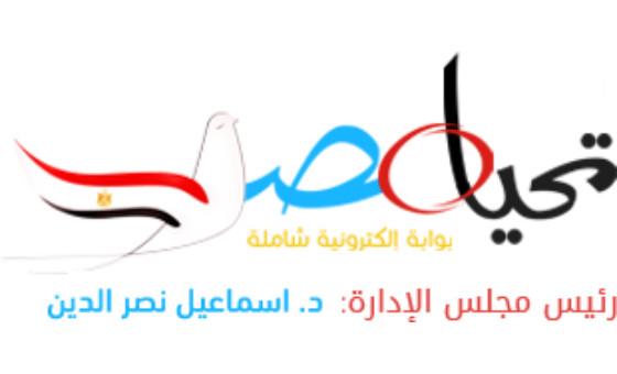 Добавить пресс-релиз на сайт Alsadaranewss.com