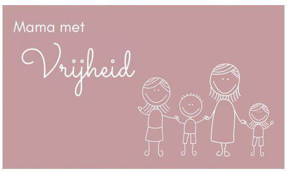 Добавить пресс-релиз на сайт Mamametvrijheid.Nl