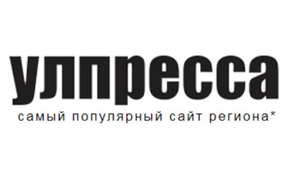 Добавить пресс-релиз на сайт Ulpressa.ru