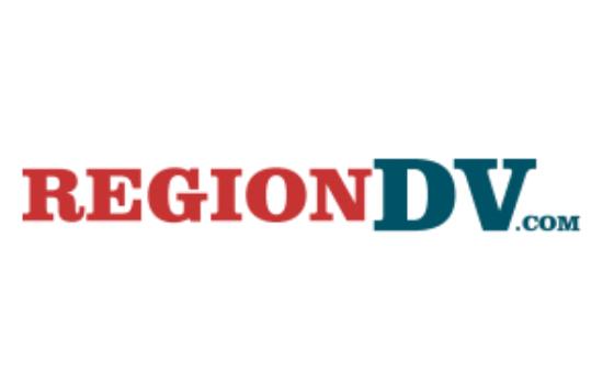 Добавить пресс-релиз на сайт Regiondv.com