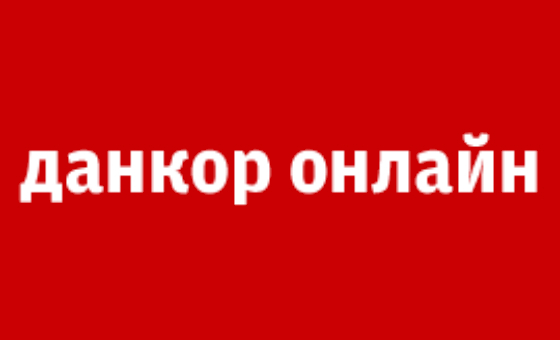 How to submit a press release to Dancor.sumy.ua