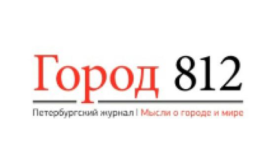 Добавить пресс-релиз на сайт Город 812