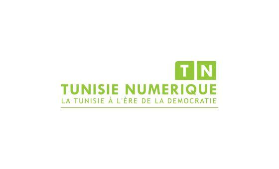 Добавить пресс-релиз на сайт Tunisie