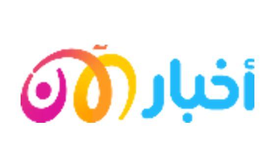 akhbaralaan.net