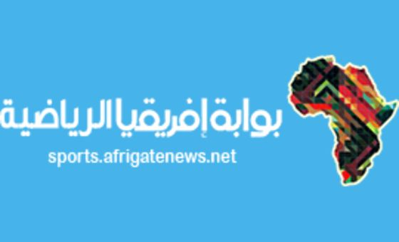 How to submit a press release to Sports.afrigatenews.net