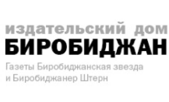 How to submit a press release to Gazetaeao.ru