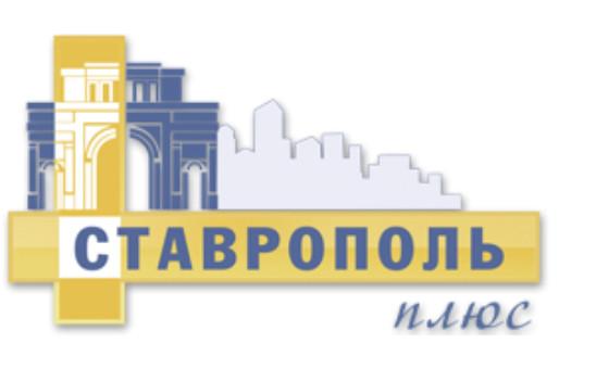 Добавить пресс-релиз на сайт Stavplus.ru