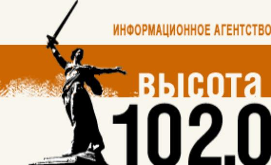 Добавить пресс-релиз на сайт Высота 102 ТВ