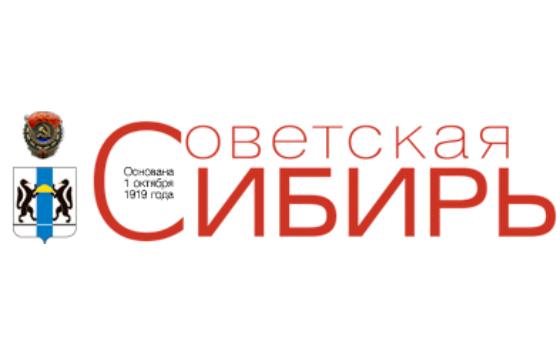 Добавить пресс-релиз на сайт Советская Сибирь