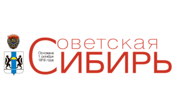 How to submit a press release to Sovsibir.ru