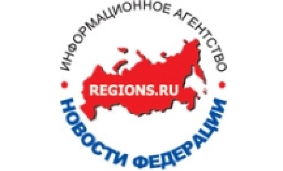 How to submit a press release to Regions.ru