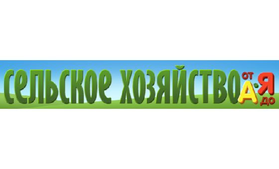How to submit a press release to Selskoehozjajstvo.ru