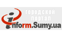 How to submit a press release to Inform.sumy.ua