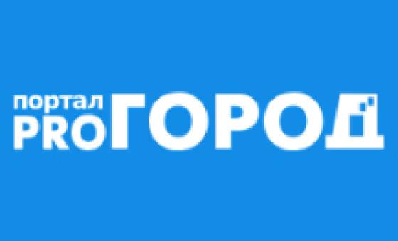 Добавить пресс-релиз на сайт Progorod62.ru