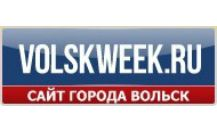 Добавить пресс-релиз на сайт VolskWeek.Ru