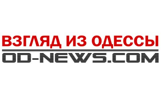 Добавить пресс-релиз на сайт Od-news.com