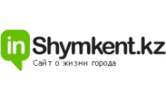 Добавить пресс-релиз на сайт inShymkent.kz — сайт города Шымкента