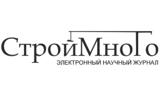 How to submit a press release to Stroymnogo.com