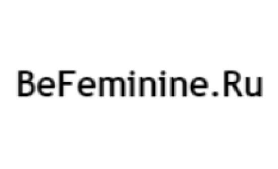 Добавить пресс-релиз на сайт Befeminine.ru