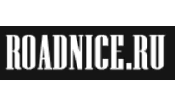 Добавить пресс-релиз на сайт Roadnice.ru
