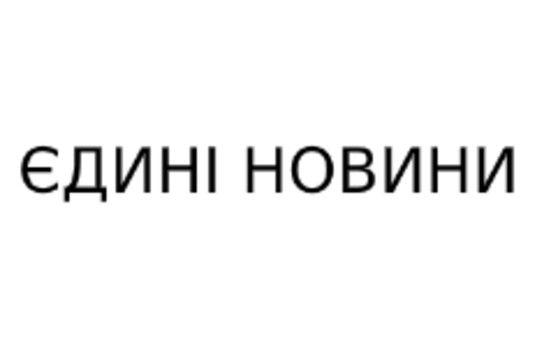 Enews.com.ua