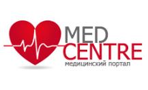 Добавить пресс-релиз на сайт MedCentre.com.ua