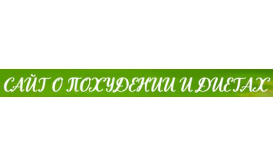 Добавить пресс-релиз на сайт It-woomen.ru
