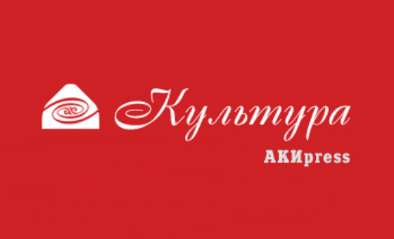 How to submit a press release to Новости культуры АКИpress