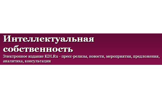 Добавить пресс-релиз на сайт Интеллектуальная собственность