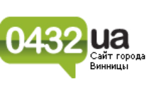 How to submit a press release to 0432.ua