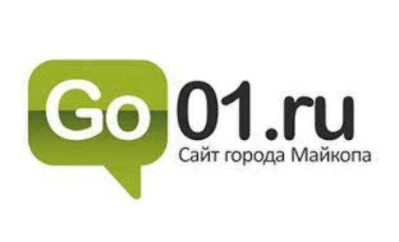 Добавить пресс-релиз на сайт Go01.ru — сайт города Майкопа