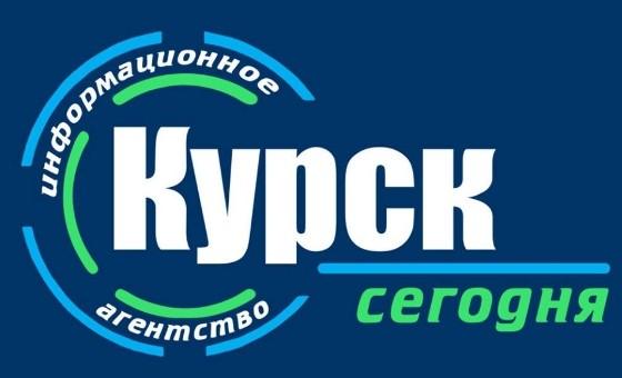 Добавить пресс-релиз на сайт Курск сегодня