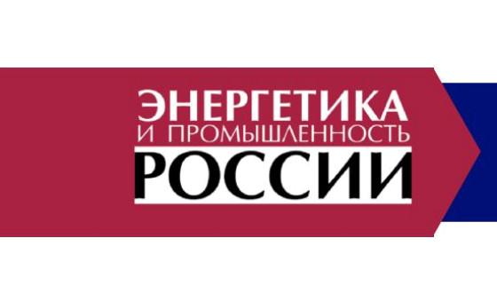 Добавить пресс-релиз на сайт Энергетика и промышленность России