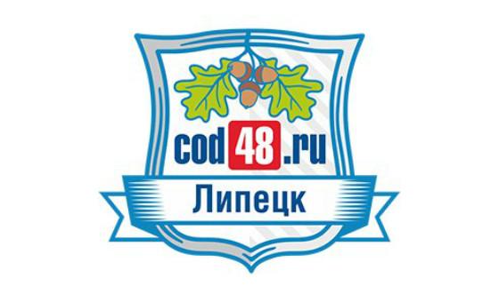 Добавить пресс-релиз на сайт Код48.ру