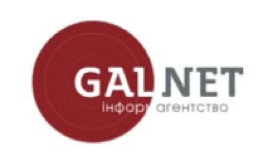 Добавить пресс-релиз на сайт GALNET інформагентство
