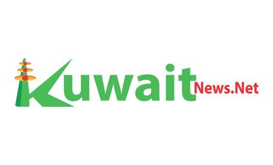 Добавить пресс-релиз на сайт Kuwait News.Net
