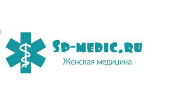 Добавить пресс-релиз на сайт Sp-medic.ru
