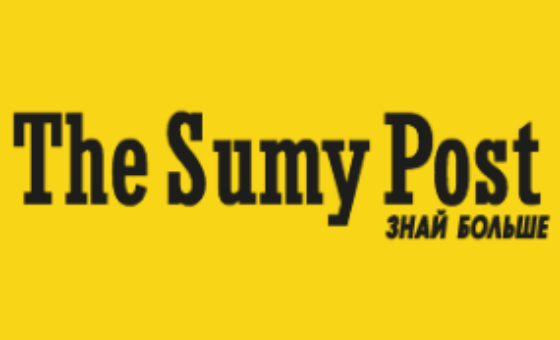 How to submit a press release to The Sumy Post