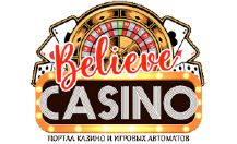 How to submit a press release to Belivecasino.com