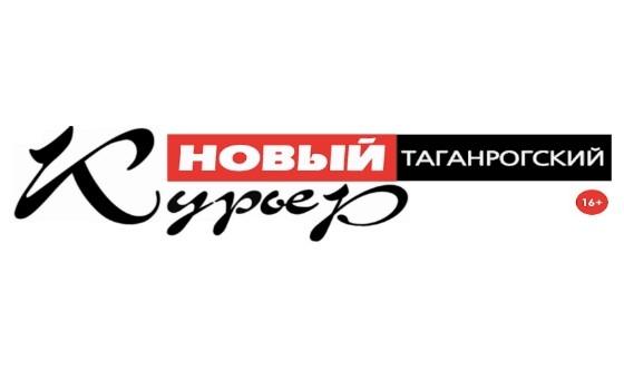 Добавить пресс-релиз на сайт Новый Таганрогский курьер