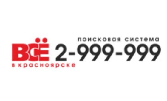 Добавить пресс-релиз на сайт 2-999-999.ru