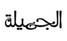 Добавить пресс-релиз на сайт Aljamila.com