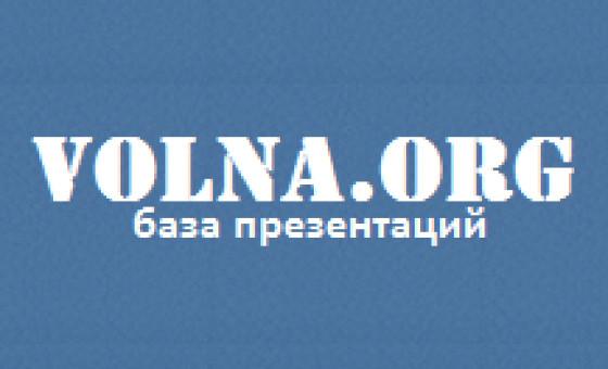 Добавить пресс-релиз на сайт Volna.org