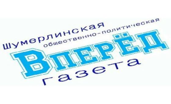 Добавить пресс-релиз на сайт Вперёд21.рф